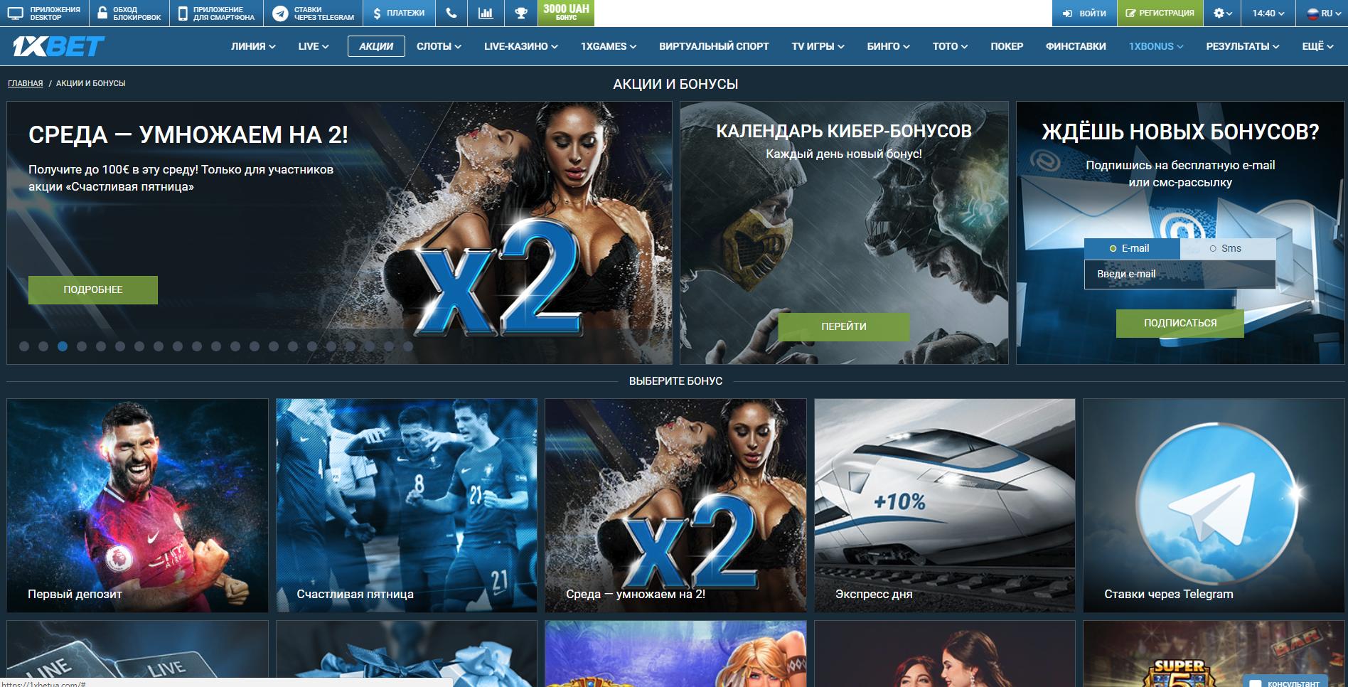vulkanstars casino онлайн казино