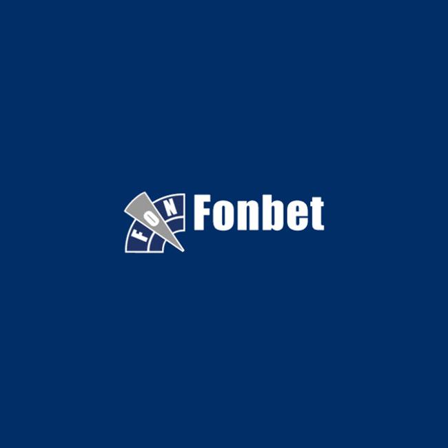Букмекерская контора «Fonbet» — описание, отзывы, тактики