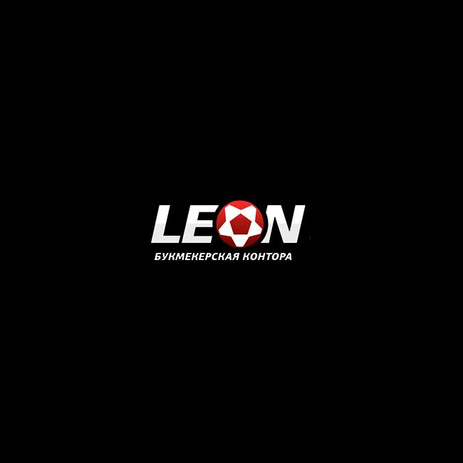 Букмекерская контора «Leon» — описание, отзывы, тактики