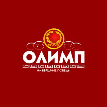 Букмекерская контора «Олимп» — описание, отзывы, тактики
