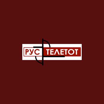 Букмекерская контора «РУС-ТЕЛЕТОТ» — описание, отзывы, тактики